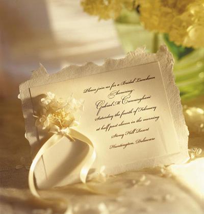 Покана за сватба 6