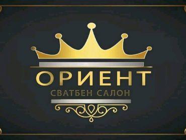 Организация на сватби, кръщенета, фирмени партита и абитуриентски балове в Хасково | Сватбен салон Ориент