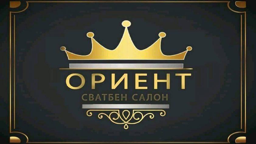 Организация на сватби, кръщенета, фирмени партита и абитуриентски балове в Хасково   Сватбен салон Ориент